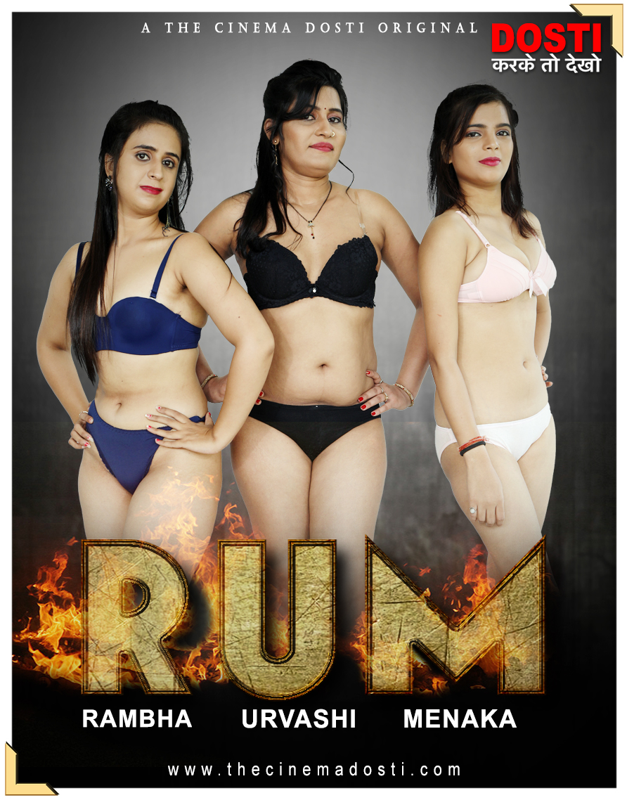 Rum 2020 CinemaDosti Originals Hindi Short Film 720p HDRip 200MB Download