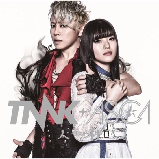 [Single] Takanori Nishikawa + ASCA – Tenbin -Libra-