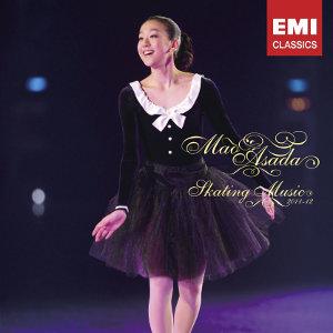 Compilations incluant des chansons de Libera Mao-Asada-2011-2012-300