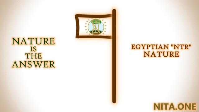 Egyptian NTR Nature Flag Symbol