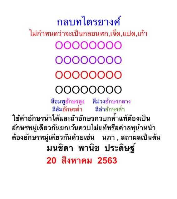 F7-CC889-B-971-E-47-A7-80-AF-AD32-CE4-E1-DF5