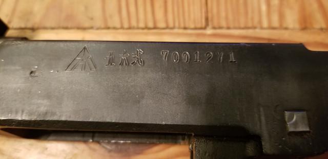 20180811 194833
