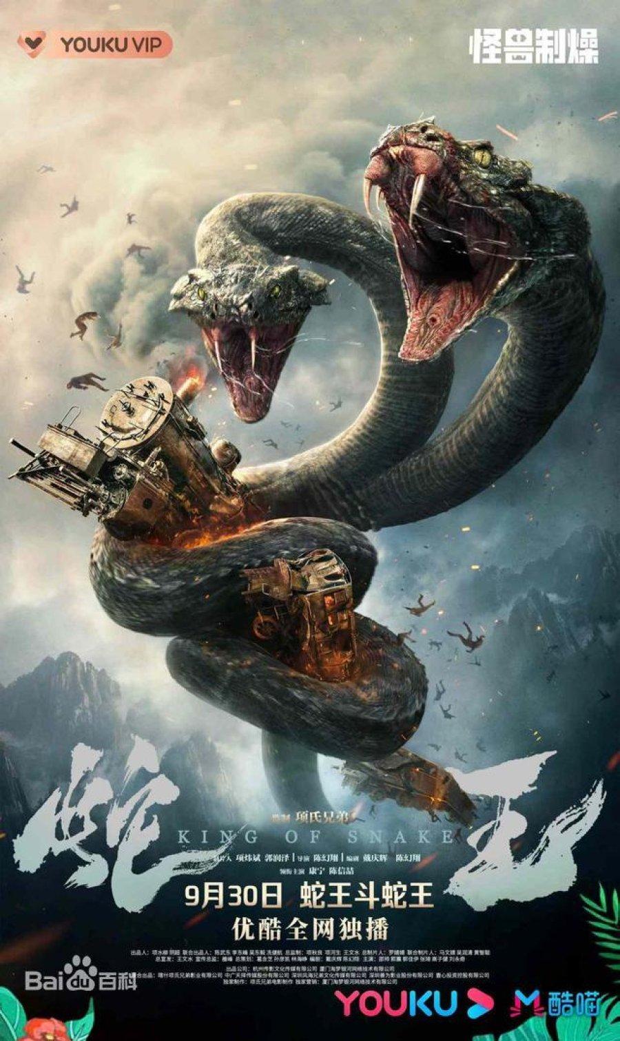 King of Snake (2021) Hindi Dubbed 720p HDRip 700MB Download