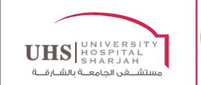 مستشفى الجامعة بالشارقة