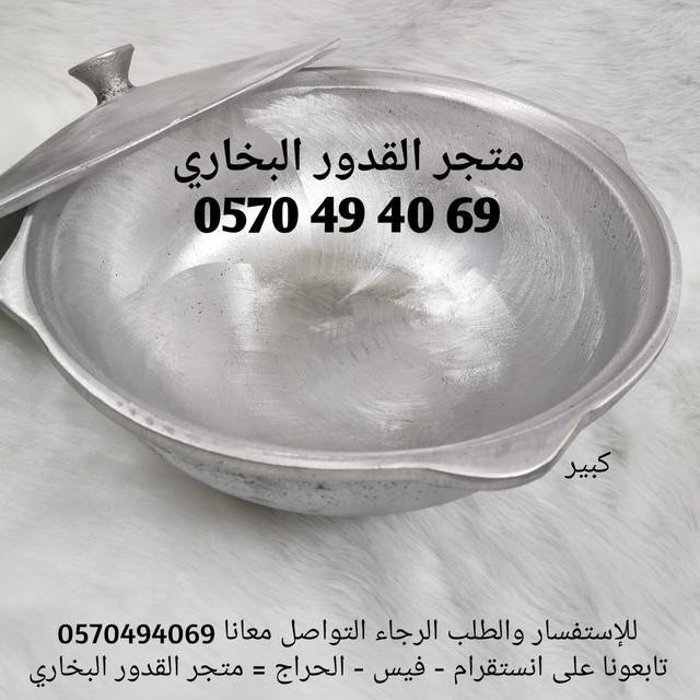 IMG-20200113-035819-123970125128479-Copy