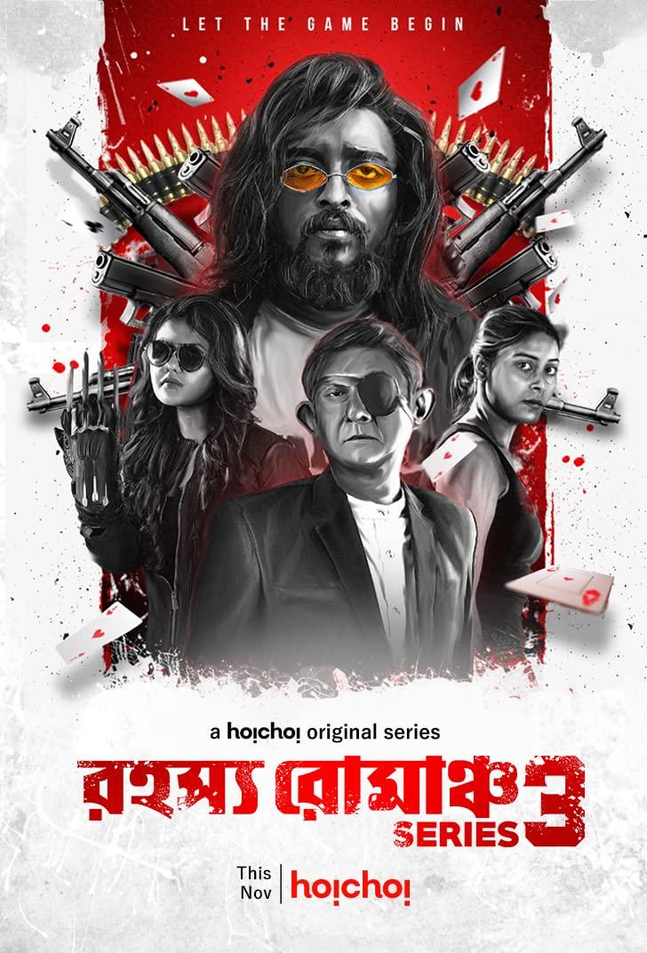 Rahasya Romancha 3 (2020) S01 Bengali Original Complete Web Series 720p HDRip 900MB Dwonload