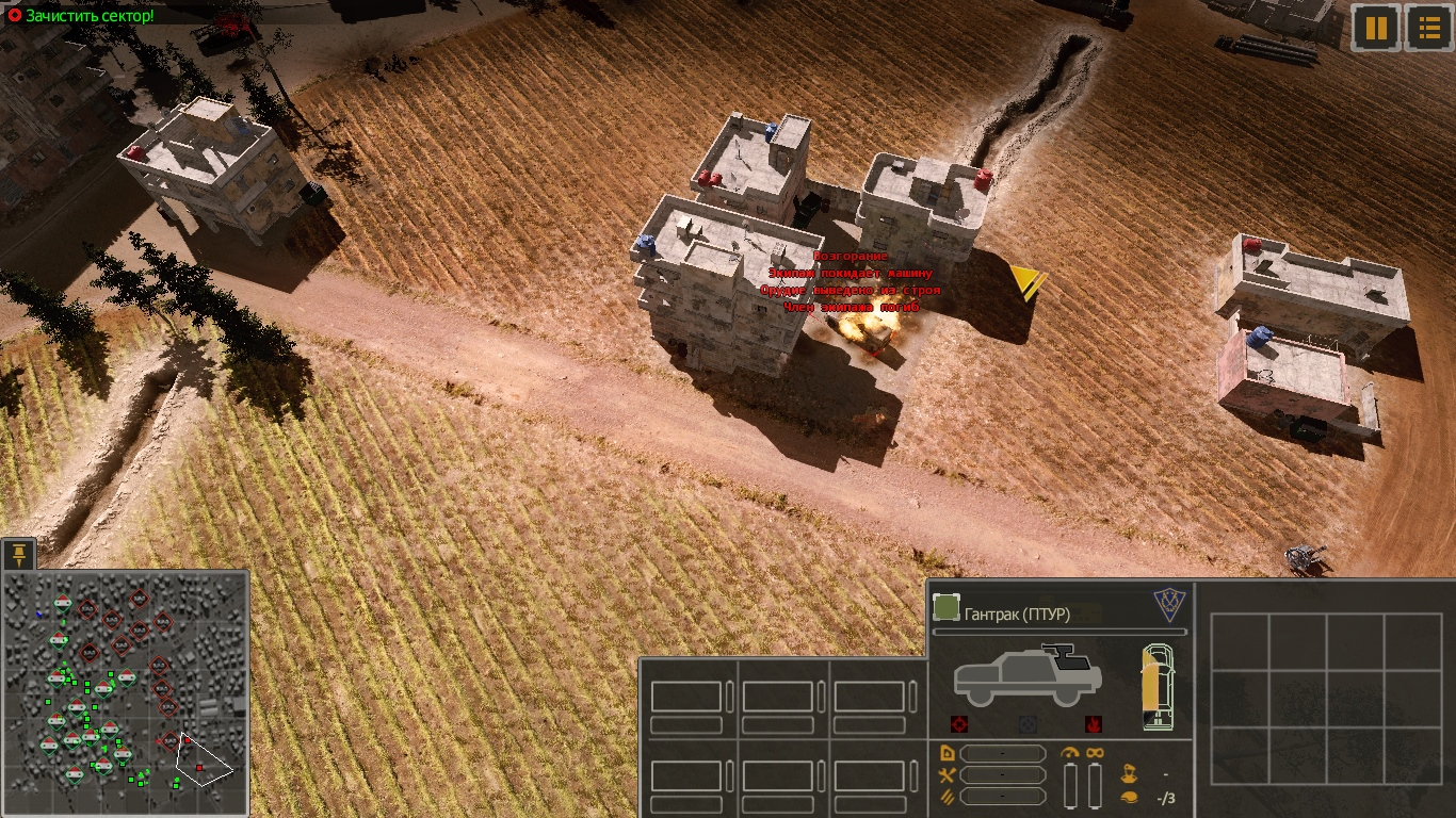 Module-damage-2
