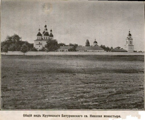 Так виглядав Батуринський Миколо-Крупицький монастир на початку ХХ ст.