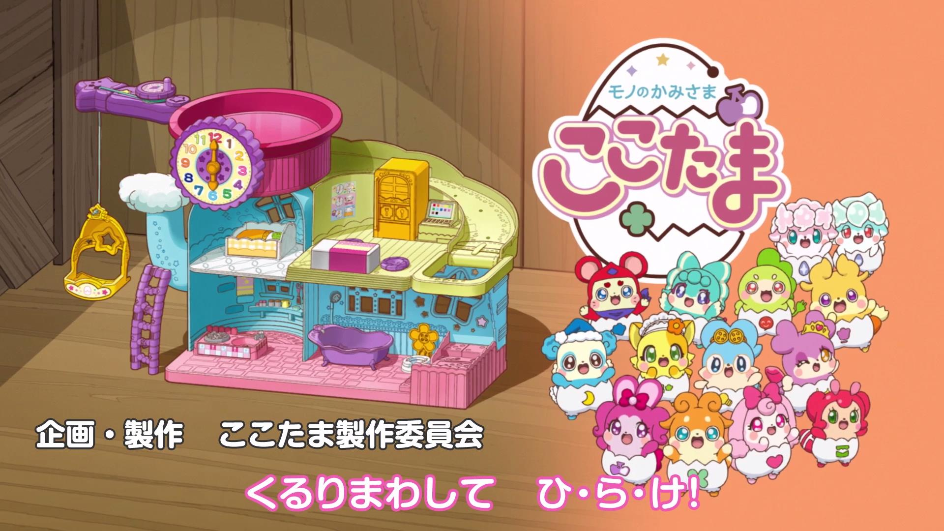 Mono no Kamisama Cocotama episodes 01 - 02