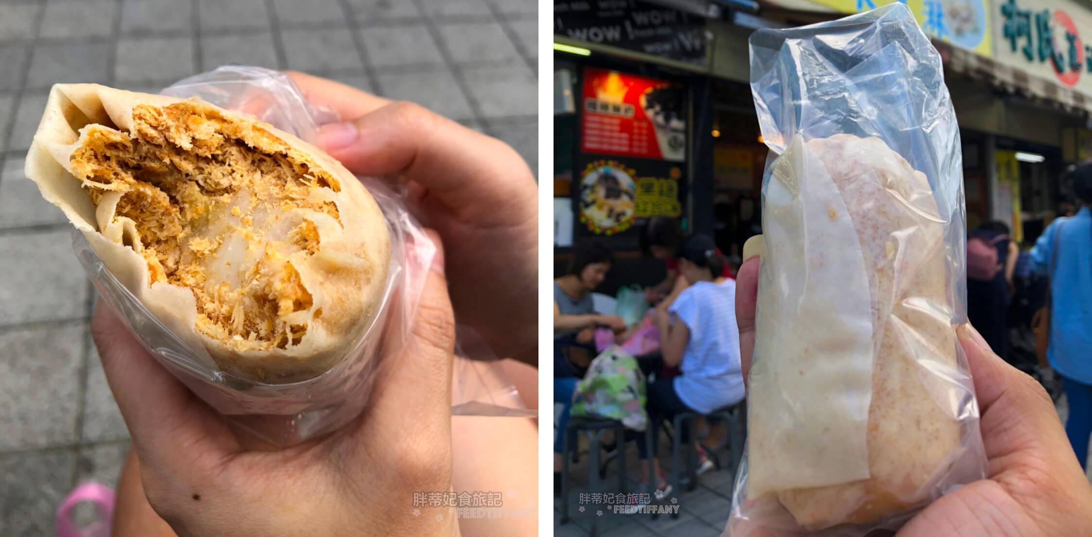 礁溪路四段美食 吳記花生捲冰淇淋