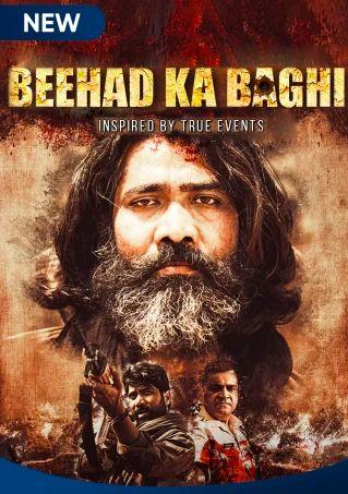 Beehad Ka Baghi 2020 S01 Hindi Complete MX Orginal Web Series 720p HDRip 600MB Download