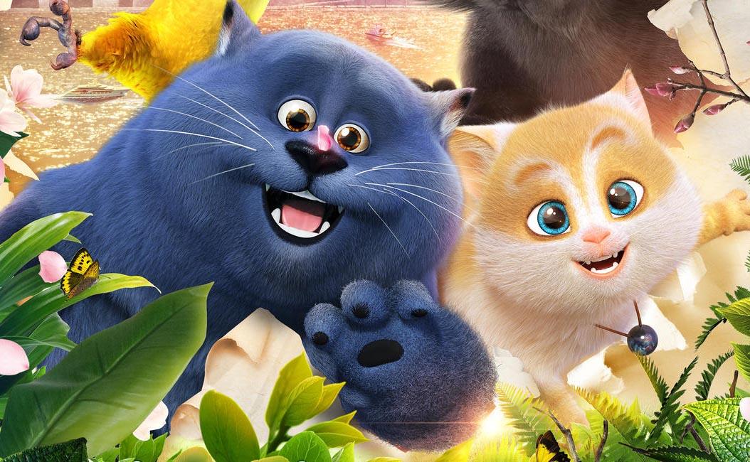 gatos-wang-banner.jpg