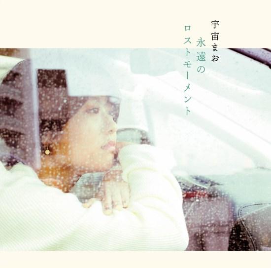 [Album] Mao Uchu – Eien no Lost Moment