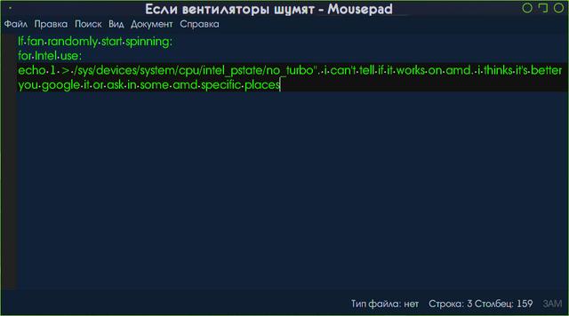 Mousepad-matrix-theme-png