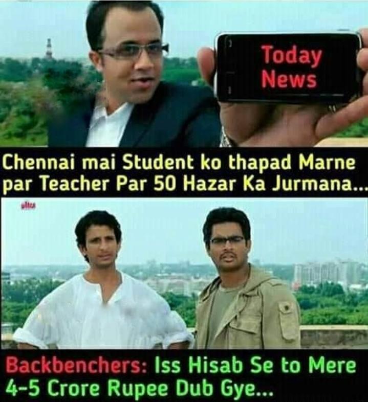 www-funny-memes-in-hindi-com-305-Dubal2-BMining2-BMemes2-B12-B252842529