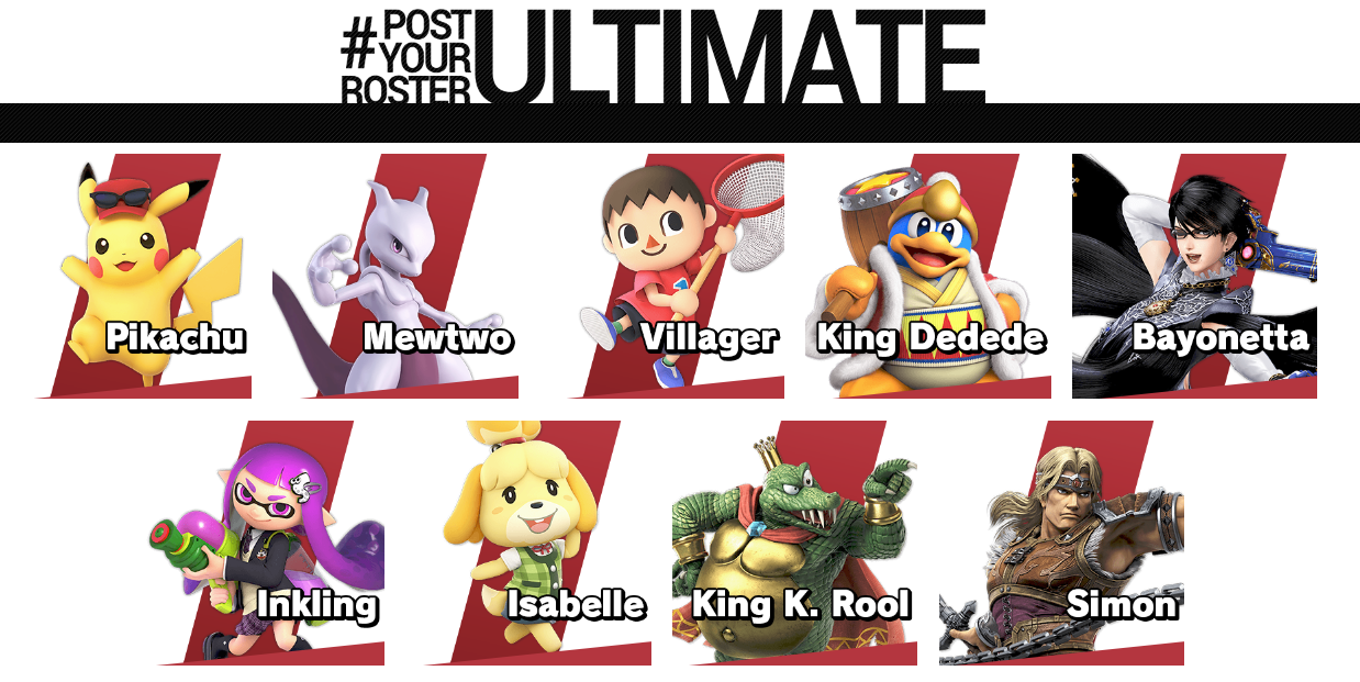 ultimate-roster.png