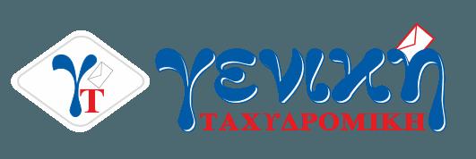 taxydromiki - logo