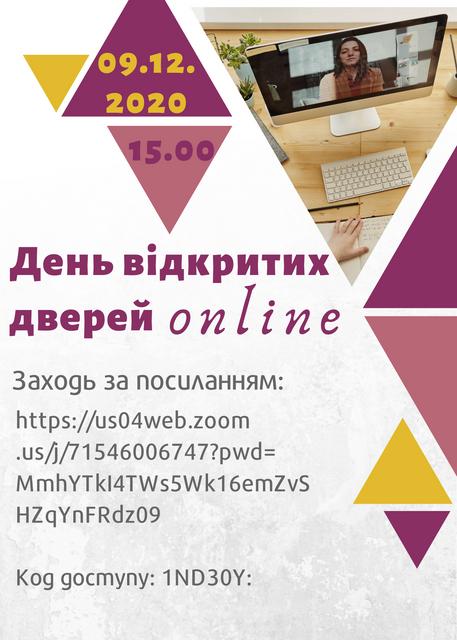 0001-13591160586-20201125-165346-0000