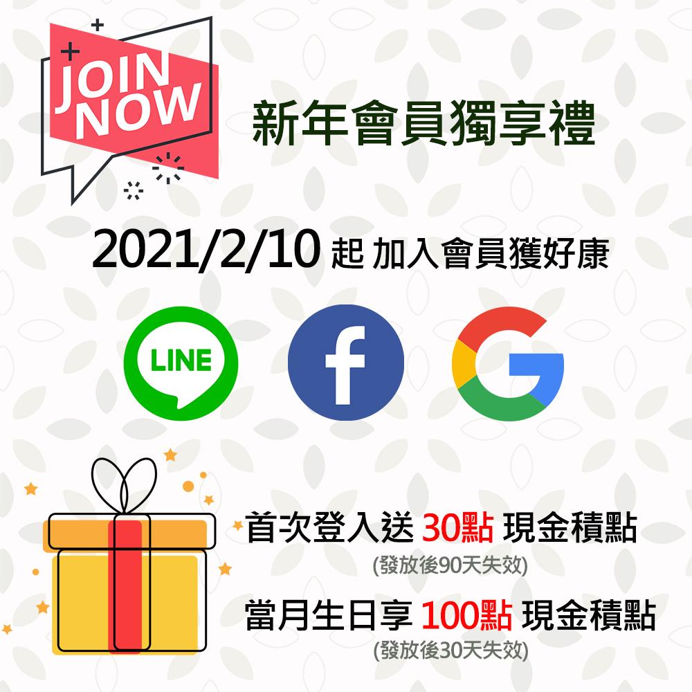 20210210