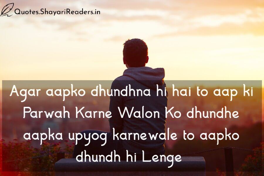Life Quotes In the Hindi Language