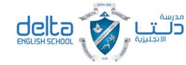 مدرسة دلتا الإنجليزية