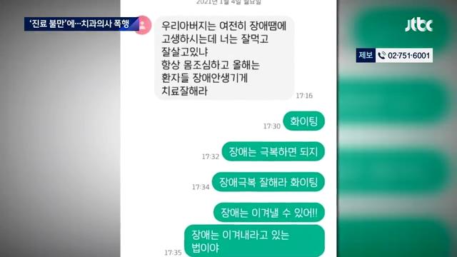 JTBC-mp4-000085452