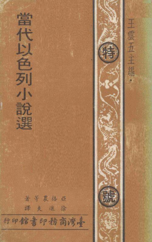 [中文H漫畫][彼女發情][188P]