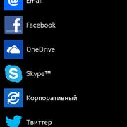 Screenshot-2014-05-30-05-29-38