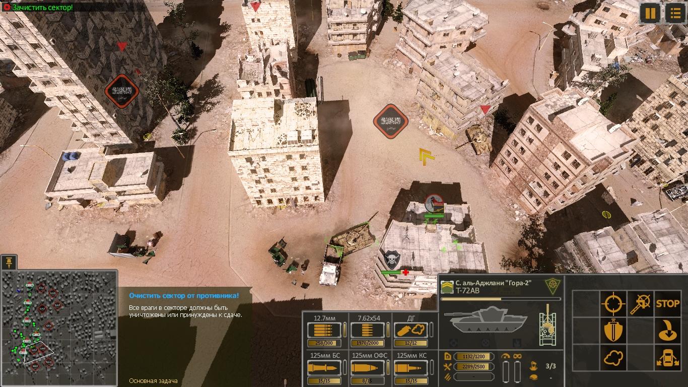 Syrian-Warfare-2021-02-19-03-55-52-709