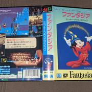 [vds] jeux Famicom, Super Famicom, Megadrive update prix 25/07 PXL-20210723-093001503