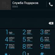 Screenshot-2012-04-10-07-04-13