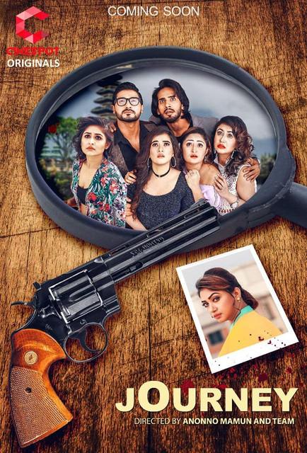 Journey 2020 S01 Bengali Complete Movie 720p HDRip 700MB x264 MKV