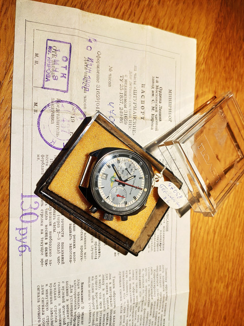 "[Vendue] Poljot Chronograph ""Sturmanskie"" 31659 IMG-20200115-211219"