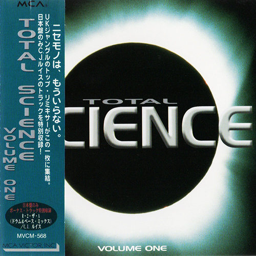VA - Total Science Volume One 1995