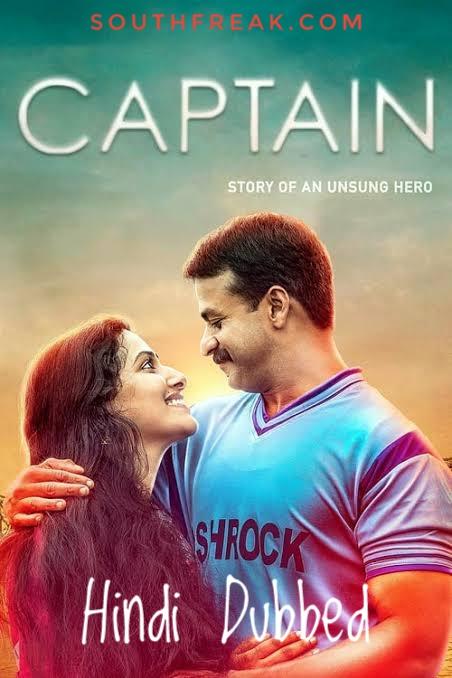 Captain 2018 Dual Audio [Hindi-Malayalam] 480p WEB-DL 400MB