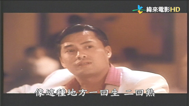 VLHD-Legend-of-the-Brothers-1991-HDTV-1080i-H-264-MPEG-tong-ts-20200226-200434-600