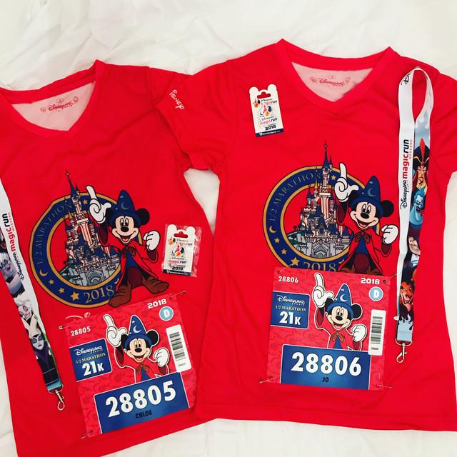 Run Disney 2018 Half Marathon Merchandise