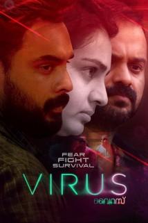 ვირუსი Virus