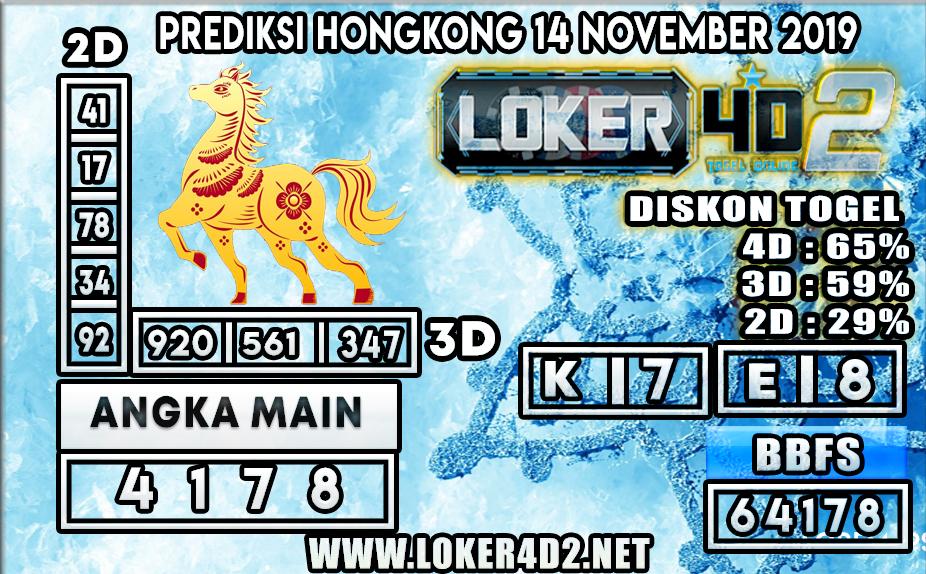 PREDIKSI TOGEL HONGKONG POOLS LOKER4D2 14  NOVEMBER 2019