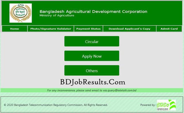 BADC-Job-Circular