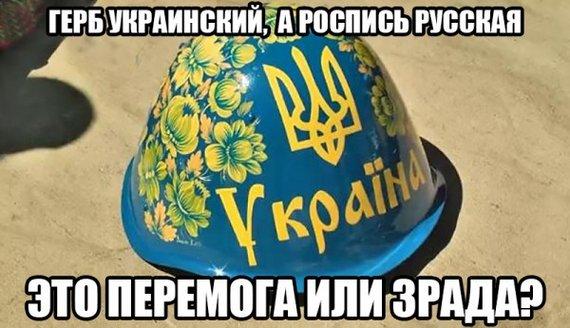 1436533009_zdobuly-10