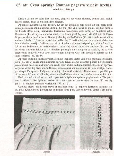 48-lpp.png