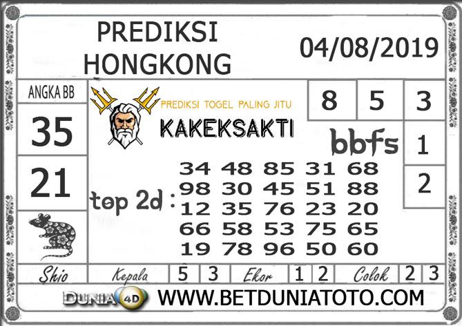 """Prediksi Togel """"HONGKONG"""" DUNIA4D 04 AGUSTUS 2019"""