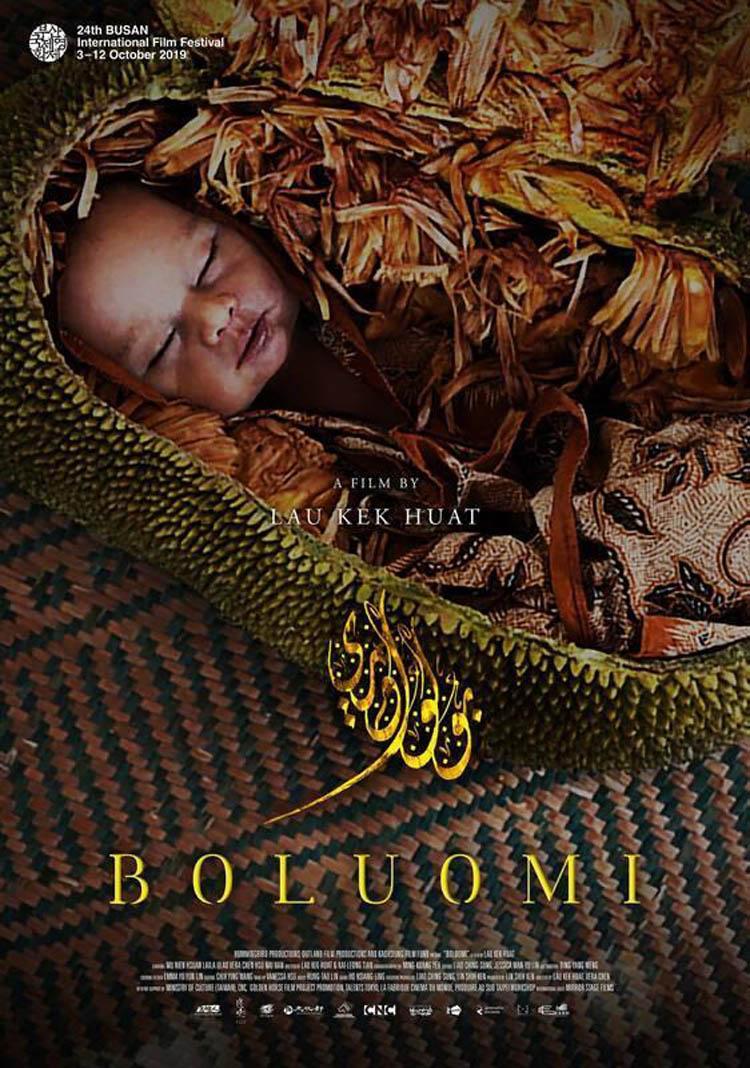 Boluomi-586393866-large.jpg