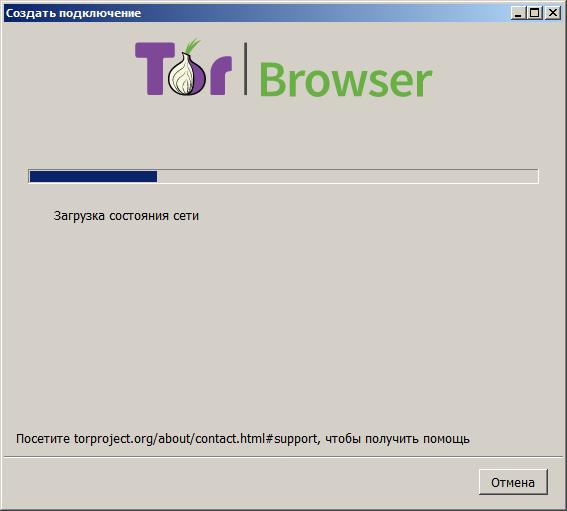 tor-808-loading