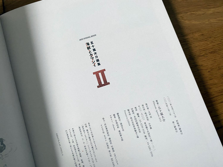 IMG-0928.jpg