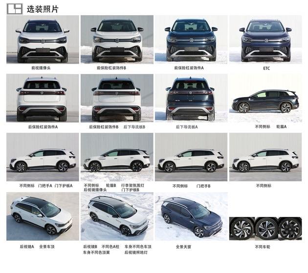 2021 - [Volkswagen] ID.6 - Page 5 869-EDF2-F-85-EB-450-F-8634-68-F3-D02466-D3