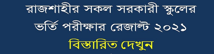 admission-image