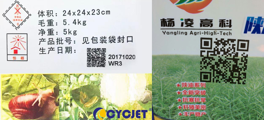 CYCJET Launched Product Tracing System Of Pesticide Using QR Code Program