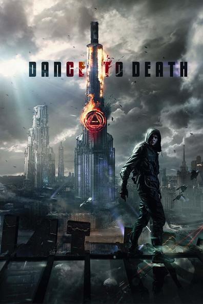 ცეკვა სიკვდილამდე DANCE TO DEATH